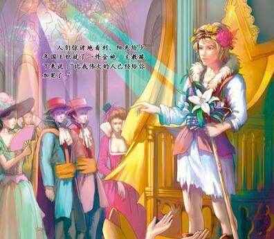 公主的生日_王尔德童话(英国)
