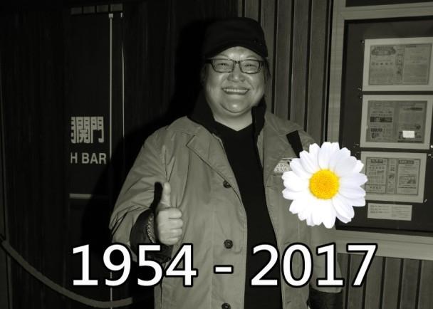 香港老戏骨鲁芬因病去世 享年63岁